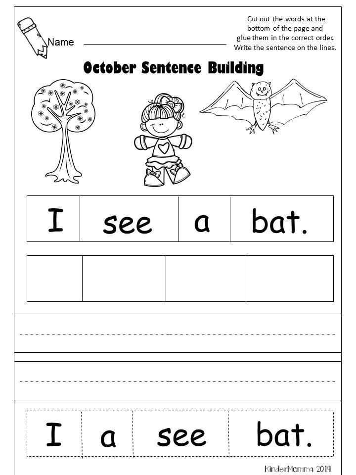 Free Kindergarten Writing Worksheets Archives - Kindermomma.com